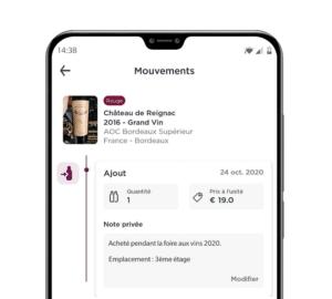 Nouveau dans l'app : la fiche cave